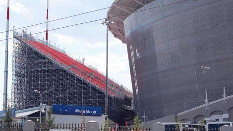 Екатеринбург арена центральный стадион боковые трибуны