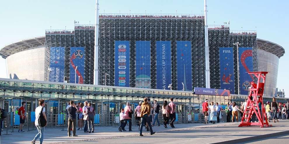 Центральный стадион Екатеринбург арена