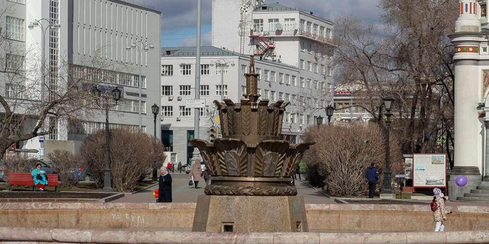 фонтан часовня святой екатерины на плотинке плотинка