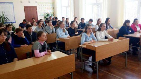 Школа лицей урок дети