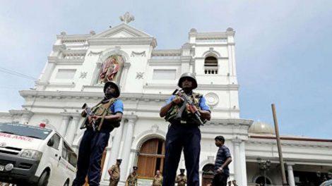 Шри-Ланка вызрывы теракт