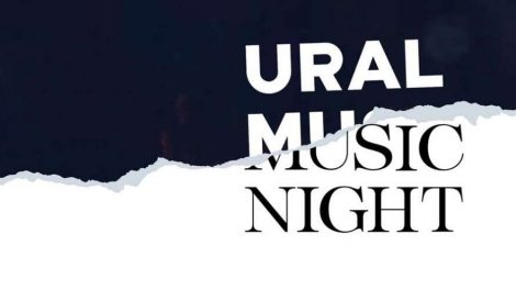 Ural Music Night 2019