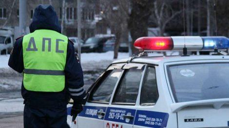 полиция гибдд дпс